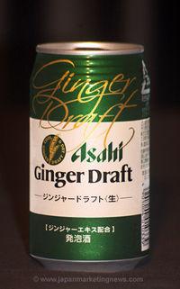 Kirin Ginger Draft Beer