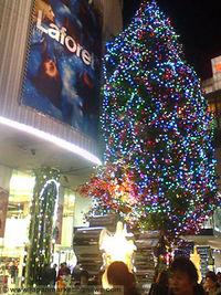 Xmas season starts in Japan