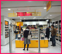Tower Records Mini