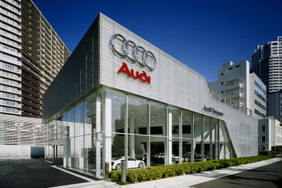 Audi Japan Toyosu Showroom
