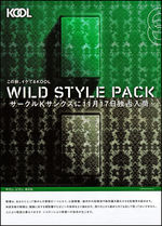 Kool Wild Style Package Design