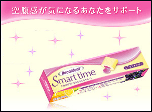 Recaldent, smart time snack gum