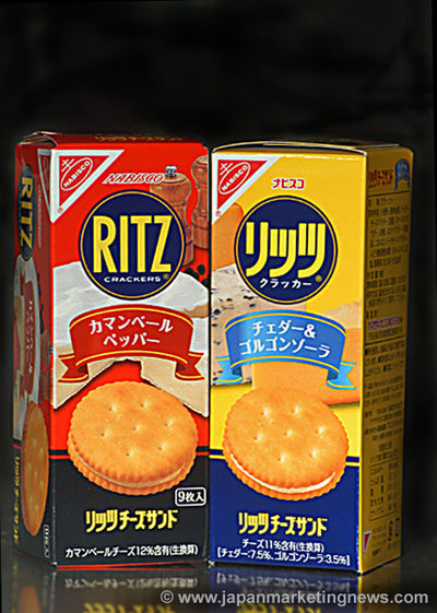 Ritz Cheese Sandwiches, Japan