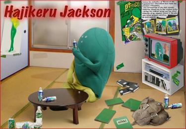 Hajikeru Jackson Sprite Japan