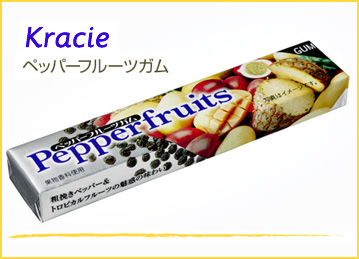 Kracie Pepper Fruit Gum, Japan