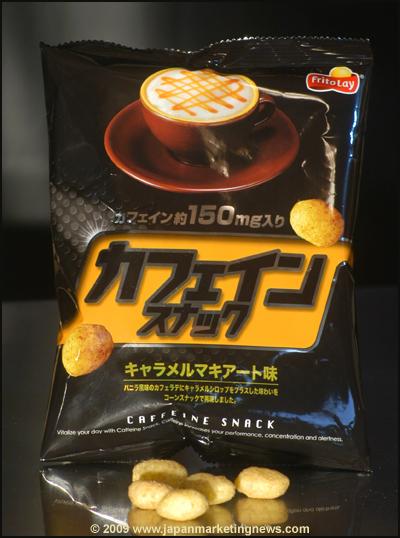 Japan Frito Lay Caffeine Snack, Carmel Macchiato