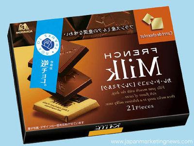 Morinaga valentine chocolate
