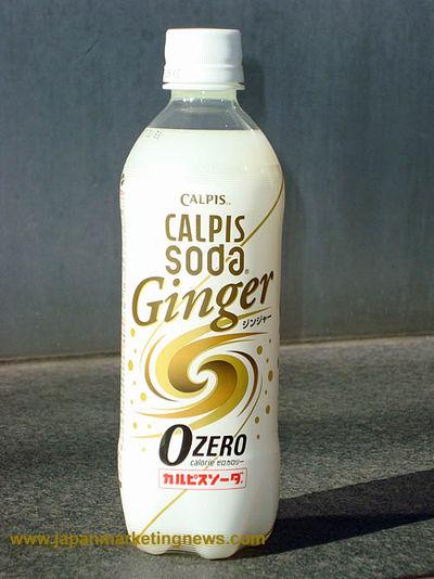 Calpis Ginger Zero