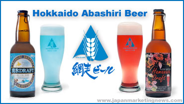 Japan blue beer, red beer
