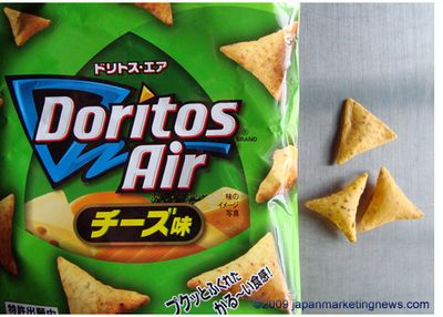 Doritos Air
