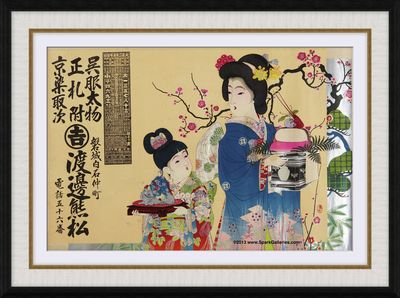 引札 hiki-fuda, japanese, advertisement, antique, japan, framed  9.54.18