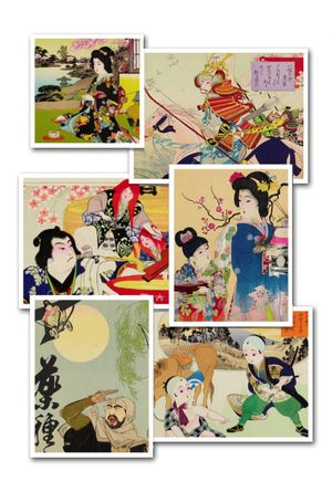 Hiki-fuda.com, hiki-fuda, hikifuda, 引き札 ひきふだ 02