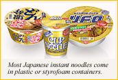 Regular_noodle_pkgs