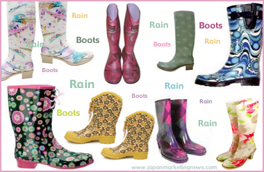 Rain_boots_japan