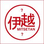 Mitsetan_2