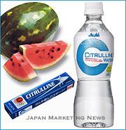 Citrulline_products