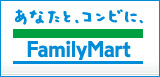 Family_mart_catchphrase